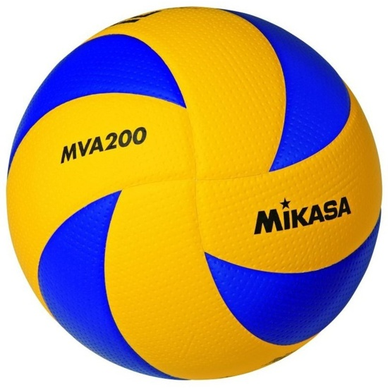 Piłka Mikasa MVA 200 siatkówka