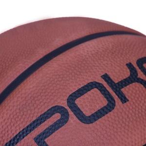 Koszykarski piłka Spokey BRAZIRO II brązowy rozmiar 7, Spokey