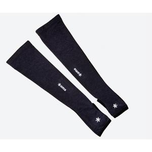 Ochraniacze na buty do ręce Kama N01 110, Kama