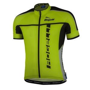 Bardzo lekkie rowerowy bluza Rogelli UMBRIA 2.0 z krótkim rękawem, odblaskowy żółty 001.248., Rogelli