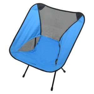 Krzesło kempingowe składana Cattara FOLDI MAX II, Cattara