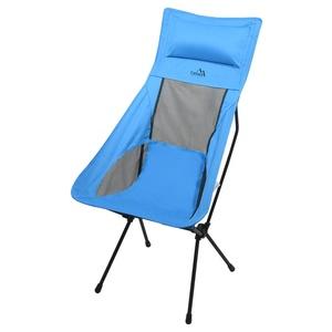Krzesło kempingowe składana Cattara FOLDI MAX III