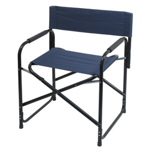 Krzesło kempingowe składana Cattara TOLO, Cattara