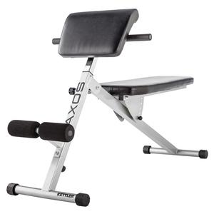 Fitness ławka Kettler COMBI Trainer 7629-700, Kettler