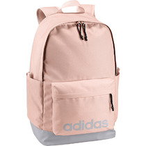 Plecak adidas BP Daily Big DM6148, adidas