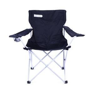 Krzesło Spokey ANGLER czarno-szary, Spokey