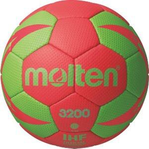 Ręczna piłka MOLTEN H1X3200-RG2, Molten