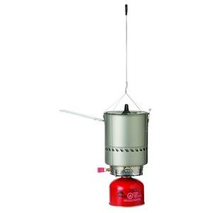 Do zawieszenia system dla kuchenka MSR Reactor Hanging Kit 06926, MSR