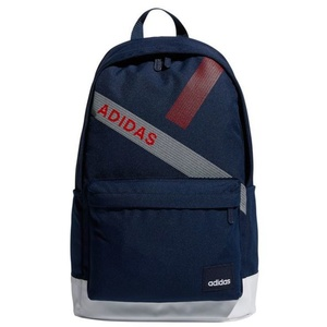 Plecak adidas BP CLASSIC GR2 DW9084, adidas
