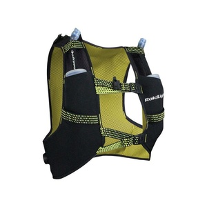 Do biegania kamizelka Raidlight Gilet LazerDry Responsiv 20L+2*600ml Black/Yellow, Raidlight
