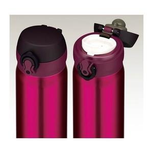 Przenośny termo kubek Thermos Motion  czerwona (burgundy) 130030, Thermos