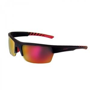 Sportowe okulary Husky Slide czerwone, Husky