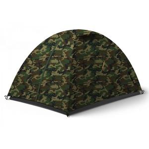 Namiot Husky Bizam 2 osoby. army, Husky